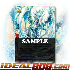 White Crystal Dragon, Rizzling [X-BT01/0120EN SECRET] English