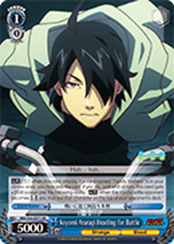 Koyomi Araragi Heading for Battle [NM/S24-E071 RR] English