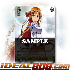 《Lightning Flash》Asuna [SAO/S47-E002 R] English