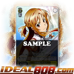 《Lead Group》Asuna [SAO/S47-E009 U] English