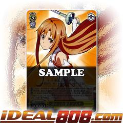 Asuna's Commanding Strength [SAO/S47-E003 R] English