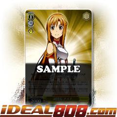 Vice Commander, Asuna [SAO/S47-E007 U] English