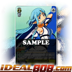 《Berserk Healer》Asuna [SAO/S47-E019 C] English