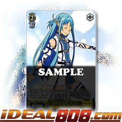 Asuna's Quiet Time [SAO/S47-E010 U] English
