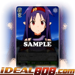 Yuuki's Raised Antenna [SAO/S47-E031 U] English
