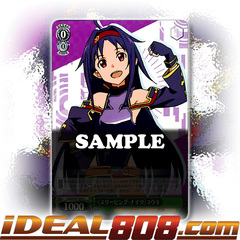 RRR 1x Near Mint Weiss Schwa Yuuki Undefeated Super Swordsman SAO//S47-E026R