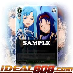 Asuna & Yuuki [SAO/S47-E044 C] English