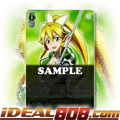 《Sylph》Girl, Leafa [SAO/S47-E040 C] English