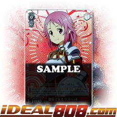 Strong and Stout-hearted, Lisbeth [SAO/S47-E052R RRR (TEXTURED FOIL)] English
