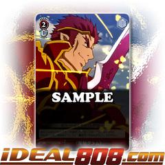 《Demonic Sword Gram》 [SAO/S47-E072 U] English
