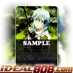 In the Sunlight Forest, Sinon [SAO/S47-E083 U] English