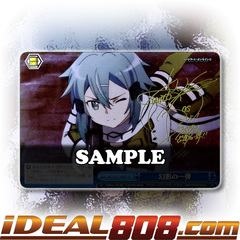 Phantom Bullet [SAO/S47-E098SP SP (SIGNED FOIL)] English