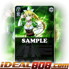 Adventure with Everyone, Leafa [SAO/S47-E107SP SP (SIGNED FOIL)] English