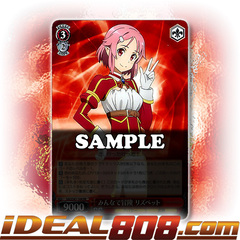 Adventure with Everyone, Lisbeth [SAO/S47-E108SP SP (SIGNED FOIL)] English