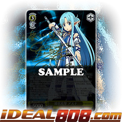 Attack in Waves, Asuna [SAO/S47-E102SP SP (SIGNED FOIL)] English