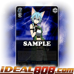 Adventure with Everyone, Sinon [SAO/S47-E119R RRR (TEXTURED FOIL)] English