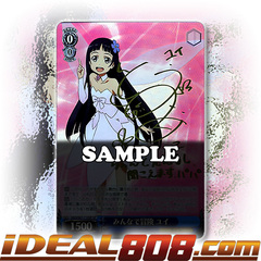 Adventure with Everyone, Yui [SAO/S47-E115SP SP (SIGNED FOIL)] English