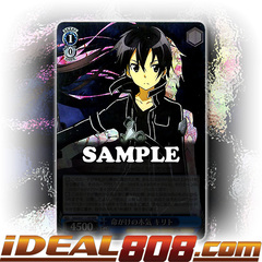 Determination with Life on the Line, Kirito [SAO/S47-E114R RRR (TEXTURED FOIL)] English