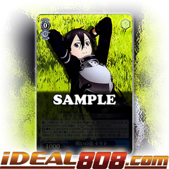 After the Battle, Kirito [SAO/S47-E113R RRR (TEXTURED FOIL)] English