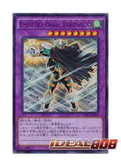 Elemental HERO Great Tornado - Super Rare - SPRG-JP056
