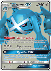 Metagross GX  - 139/145 - Full Art Ultra Rare