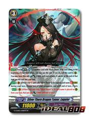 Silver Thorn Dragon Tamer, Luquier - G-CHB03/008EN - RR