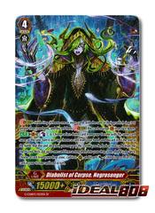 Diabolist of Corpse, Negrosonger - G-CHB03/S03EN - SP