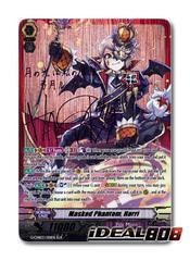 Masked Phantom, Harri - G-CHB03/001EN - RLR