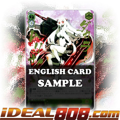 Airfield Princess in the Deep Sea [KC/SE28-E09SP SP (SIGNED FOIL)] English