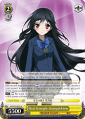 Real Strength, Kuroyukihime [AW/S18-E014 U] English