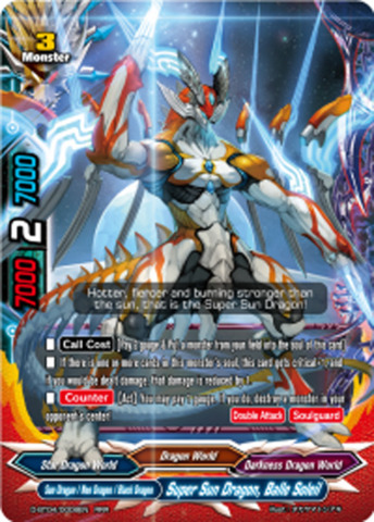 Super Sun Dragon, Balle Soleil [D-BT04/0114EN BR (GOLD FOIL)] English