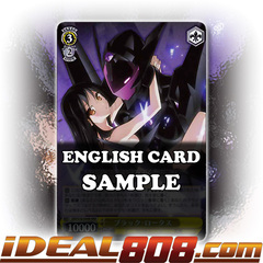 Black Lotus [AW/S18-E009R RRR (TEXTURED FOIL)] English