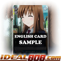 Calm Smile, Fuko [AW/S18-E083S SR (FOIL)] English