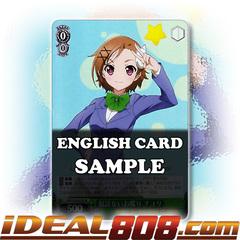 Nonchalant Talk, Chiyuri [AW/S18-E033S SR (FOIL)] English