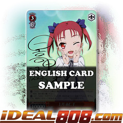 Yuniko Kozuki [AW/S18-E057SP SP (SIGNED FOIL)] English