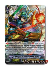 Bringer of Divine Grace, Epona - G-LD03/013EN - RRR (FOIL)