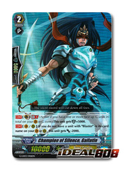 Champion of Silence, Gallatin - G-LD03/006EN - RRR (FOIL)