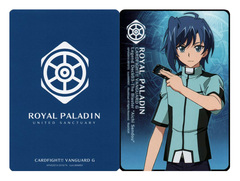 Royal Paladin (United Sanctuary) - Clan Card - Aichi Sendou - G-LD03