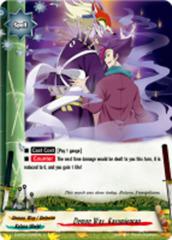 Demon Way, Kasumienran [D-BT02/0088EN C (FOIL)] English