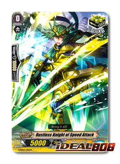 Rustless Knight of Speed Attack - G-SD02/015EN - (common ver.)
