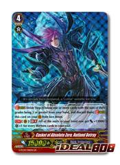 Casket of Absolute Zero, Rutland Betray - G-FC04/016EN - GR