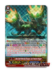 Blue Swirl Marshal Dragon, Last Twister Dragon - G-FC04/021EN - GR