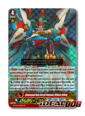 Dimensional Robo Overall Command, Ultimate Daiking - G-FC04/013EN - GR
