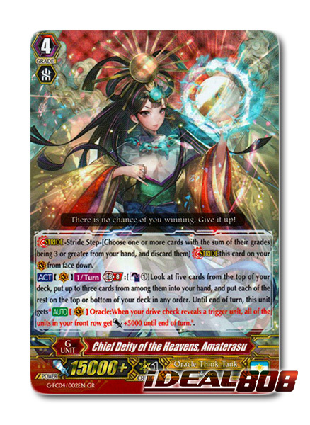 Chief Deity of the Heavens, Amaterasu - G-FC04/002EN - GR