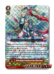 Divine Knight of Condensed Light, Olbius Avalon - G-FC04/001EN - GR