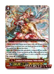 Goddess of Settlement, Pallas Athena - G-FC04/006EN - GR
