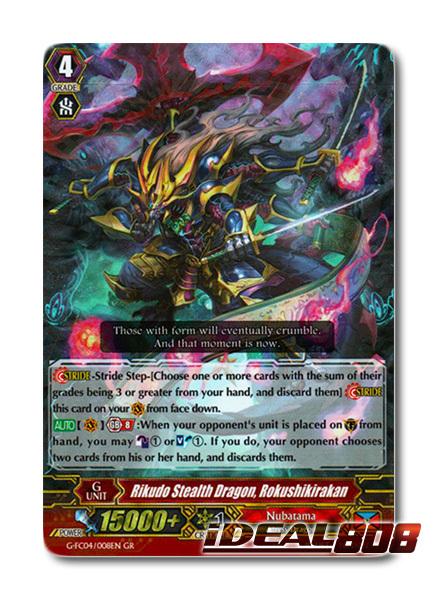 Rikudo Stealth Dragon, Rokushikirakan - G-FC04/008EN - GR