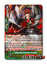Ambush Demon Stealth Rogue, Shirahagino - G-FC04/034EN - RRR