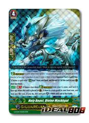 Holy Beast, Divine Maskkgal - G-FC04/025EN - RRR