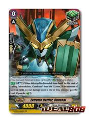Extreme Battler, Gunseal - G-FC04/060EN - RR
